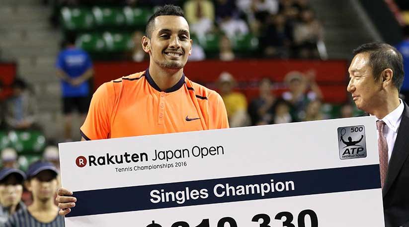 rakuten japan open tennis championships